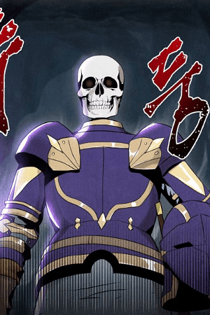 Skeleton Soldier Couldn't Protect the Dungeon