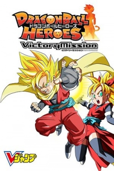 Dragon Ball Heroes: Victory Mission